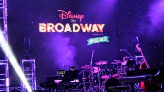 Epcot International Festival of the Arts: Disney on Broadway Concert Series